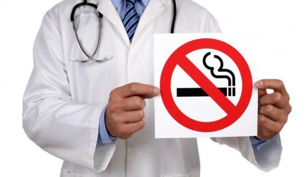 Deixar fumar | Faça este exercício comigo…
